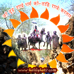 Welcome to the world famous Battle field of Maharaa Pratap